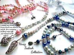 personalized rosary personalized tasbeeh prayer rosary worry 100 99 33 tasbih