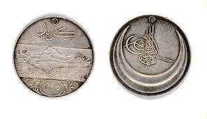 Ottoman Medals Recently Sold Items Listing 1869 Ottoman Turkey Girit Crete Silver