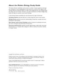 modern biology worksheets cockpito
