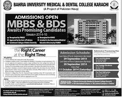mbbs bds admissions in bahria university medical dental college
