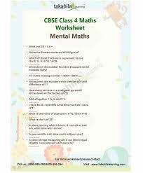 practice worksheet mental maths for cbse class 4