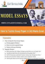 Science Essay Examples Essay Ethics Civil Service E Books Science Essay Examples Science