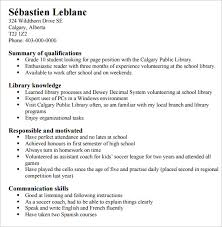 sample functional resumes