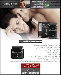biomanix in pakistan in urdu