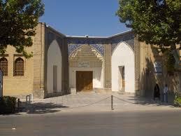 contemporary arts museum isfahan wikipedia