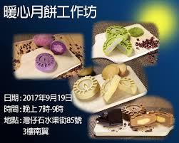 lumi鑽e de cuisine led 煤氣公司towngas home