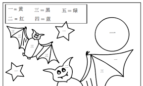 worksheets u2013 creative chinese