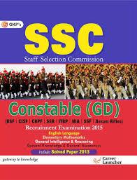 Ssf Home Decor by Buy Ssc Constable Gd Bsf Cisf Crpf Ssb Itbp Nia Ssf Assam