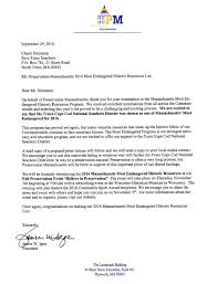 Attorney Letter Of Recommendation by Massachusetts Most Endangered U2014 Save Truro U0027s Seashore