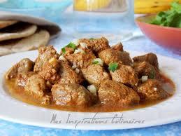 carvi cuisine kebda mchermla foie sauce au carvi le cuisine de samar