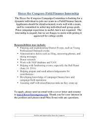 bsos undergraduates blog hoyer for congress field finance internship