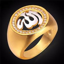 muslim wedding ring 18k gold plated allah ring the muslim boutique