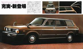 subaru leone hatchback subaru leone a 1978 estate van a japanclassic