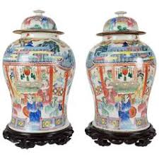 What Is Ginger Jars Pair Of Silver Chrome Luster Large Scale Ginger Jar Urns For Sale