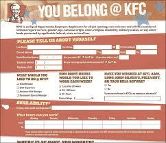 kfc application kfc online job application form online job