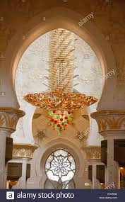 Largest Chandelier Sheikh Zayed Grand Mosque The Worldõs Largest Chandelier From
