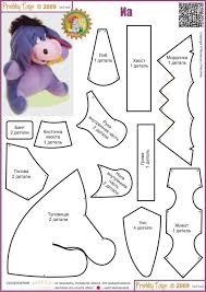 925 best free felt u0026 toy patterns u0026 tutorials images on pinterest