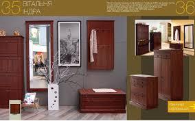 Solid Pine Furniture Furniture Massiv Online Shop South Africa Furniture Hallway