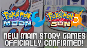sun moon real officially announced and confirmed for