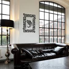 islamic wall stickers decals by top arabic calligraphers salam arts islamic wall art decal sticker allah in arabic calligraphy