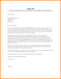 term paper front page application letter sample 2010 sample