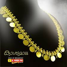 84 best kerala ornaments images on indian jewelry