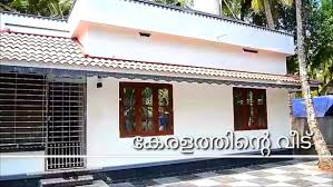Asianala Traditional Home Design s Low Cost House Plans With