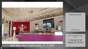 Barnes International Miami 800 Silks Run Hallandale Fl 33009 Youtube