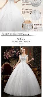 wedding dresses ta shoulder korean wedding gown