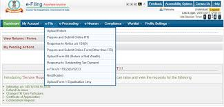 income tax efiling e file your itr in 10 easy steps