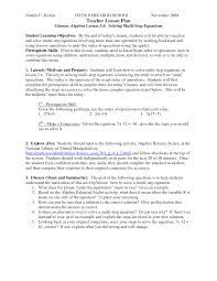 Inverse Operation Worksheets 8 Best Images Of Algebra Inverse Operations Worksheets Algebra 1