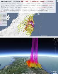 Fukushima Radiation Map 26 June 2 July 2011 Fukushima Radiation And Fallout Projections