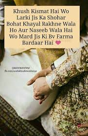 wedding quotes urdu 163 best marriage quotes images on dairy diaries and