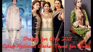 New Pakistani Bridal Dresses Collection 2017 Dresses Khazana Dresses For Girls 2017 Latest Pakistani Clothes Trend For Women