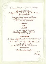 wedding invitations kerala unique wedding invitation wording kerala christian wedding