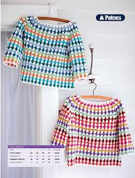 crochet baby sweater pattern crochet baby sweaters crochet kingdom 8 free crochet patterns