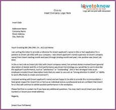 sample reference letter designproposalexample com