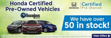 lexus cpo apr deacon jones honda new honda and used car dealership in