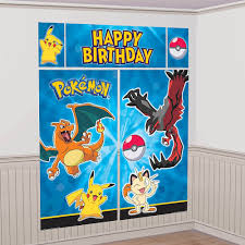 halloween scene setters amazon com pokemon pikachu scene setters wall decorating kit