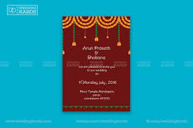 Invitation Cards Coimbatore Traditional South Indian Style Wedding Card Wedding Kards