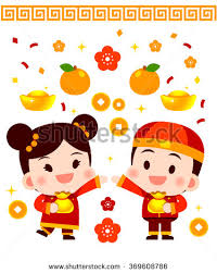 new year items vector new year boy stock vector 369608786