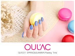 salon gel nail polish 14 days high quality professional no odor