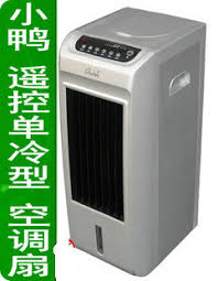 fan that uses ice to cool cheap ice and fan to cool room find ice and fan to cool room deals