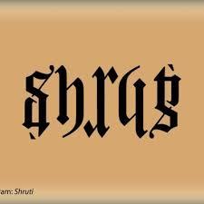 graphics for name shruti graphics graphicsbuzz com