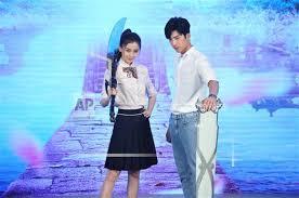 film love o2o china beijing angelababy movie love o2o buy photos ap images