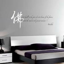 Zen Inspiration Wall Decoration Wall Decals Zen Lovely Home Decoration And
