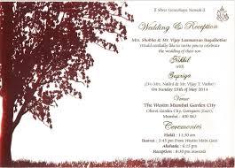 haldi ceremony invitation supriya u0026 nikhil wedding website wedding on may 25 2014