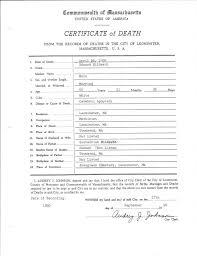 certificate death certificate template