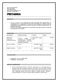 College Resume Creator Resume Making Free Resume Example And Writing Download
