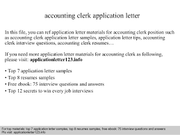 resume exles entry level accounting clerk interview answers sle of application letter applying for accounting clerk